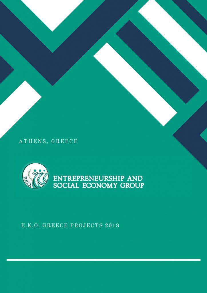 Informational Leaflet about EKO