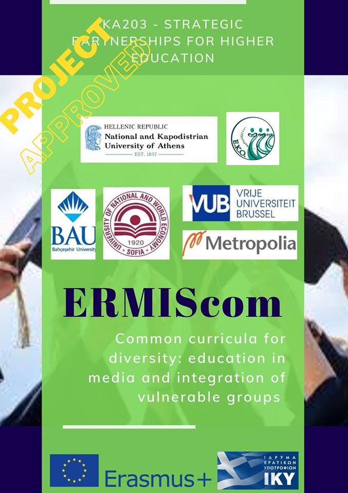 ERMIScom KA203 Strategic Partnerships for Higher Education project approved!